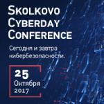 Skolkovo Cyberday